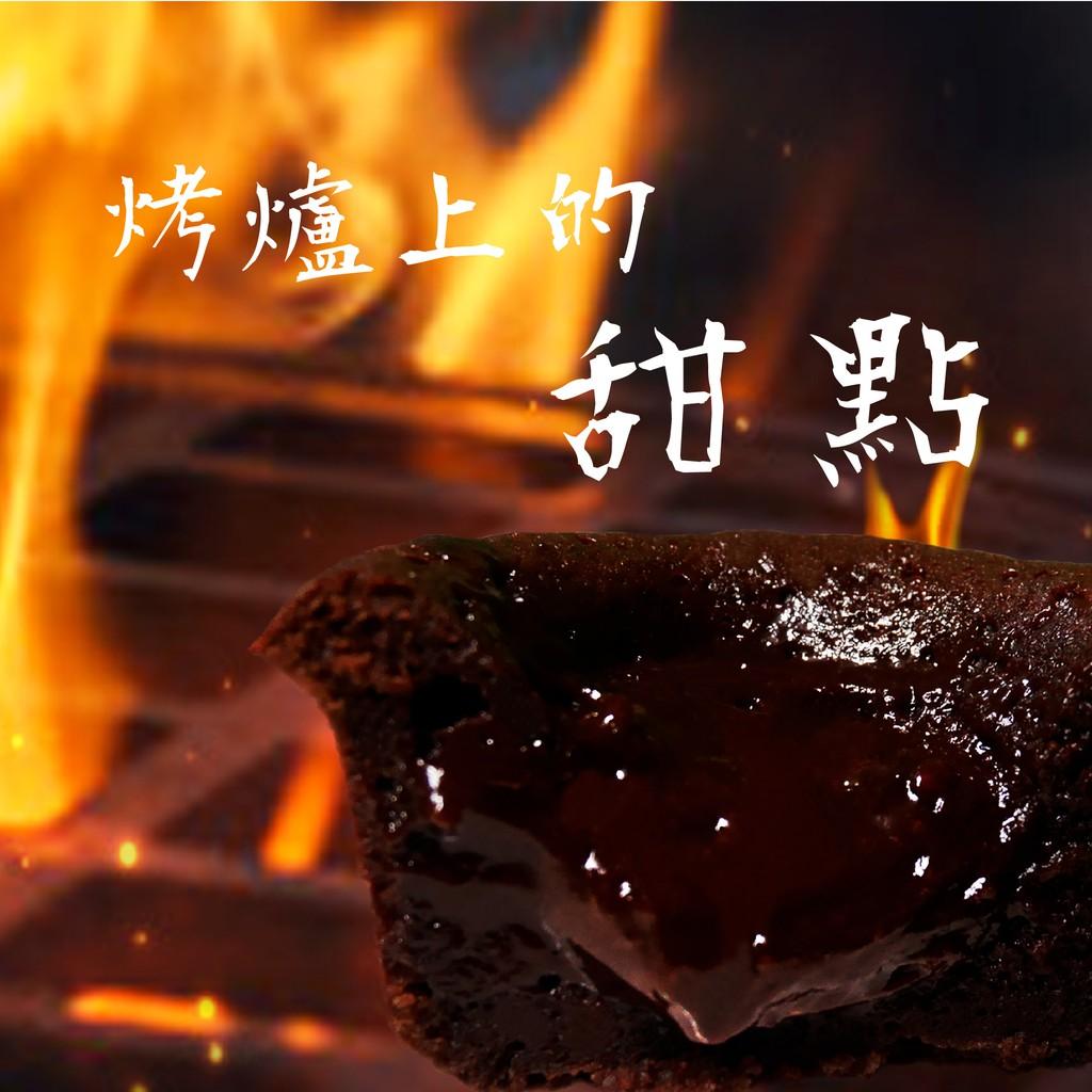 【自然夫人】中秋-烤爐上的甜點-熔岩巧克力/布列塔尼檸檬乳酪蛋糕