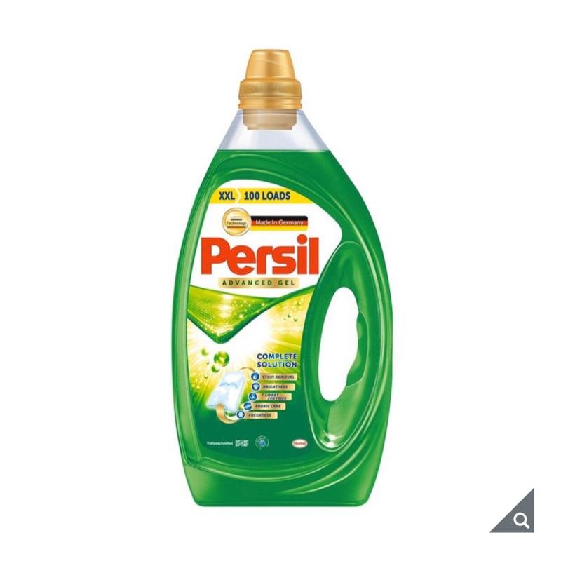 (宅配免運)洗衣精(2入組)Persil 寶瀅全效能洗衣凝露 強效洗衣精 好市多洗衣精 綠瓶 去漬洗衣 衣物洗滌
