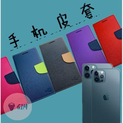 LG【ThinQ系列 G7+/G8/G8S/V40 ThinQ】磁扣側掀皮套 手機書本式保護套