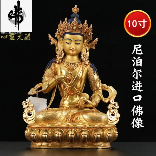【心靈大藏】精品尼泊爾純銅 金剛薩埵佛像鎏金 西藏密宗神像擺件 居家供奉1尺 Q3UL