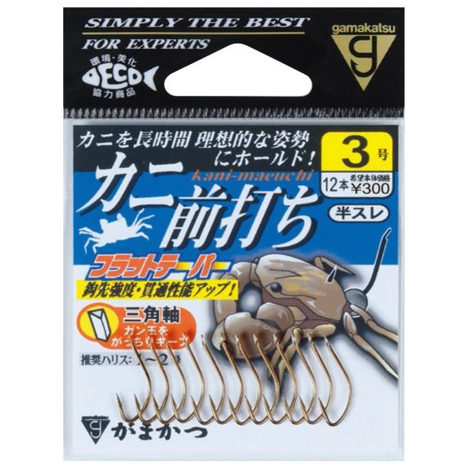 源豐釣具 GAMAKATSU カニ前打ち 螃蟹 活餌 前打鉤 半倒鉤  釣鉤 魚鉤 釣鈎 海釣 前打 落入 67278