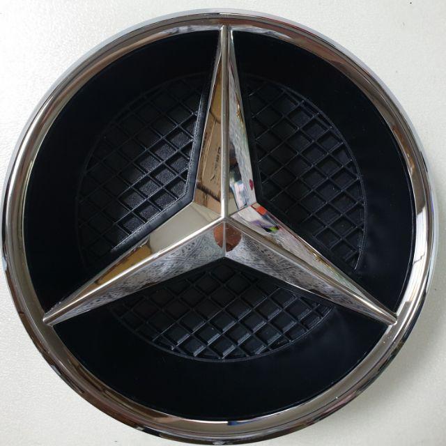 BENZ W205 C300 W212 W213 W218 W222原廠水箱護罩大星星標