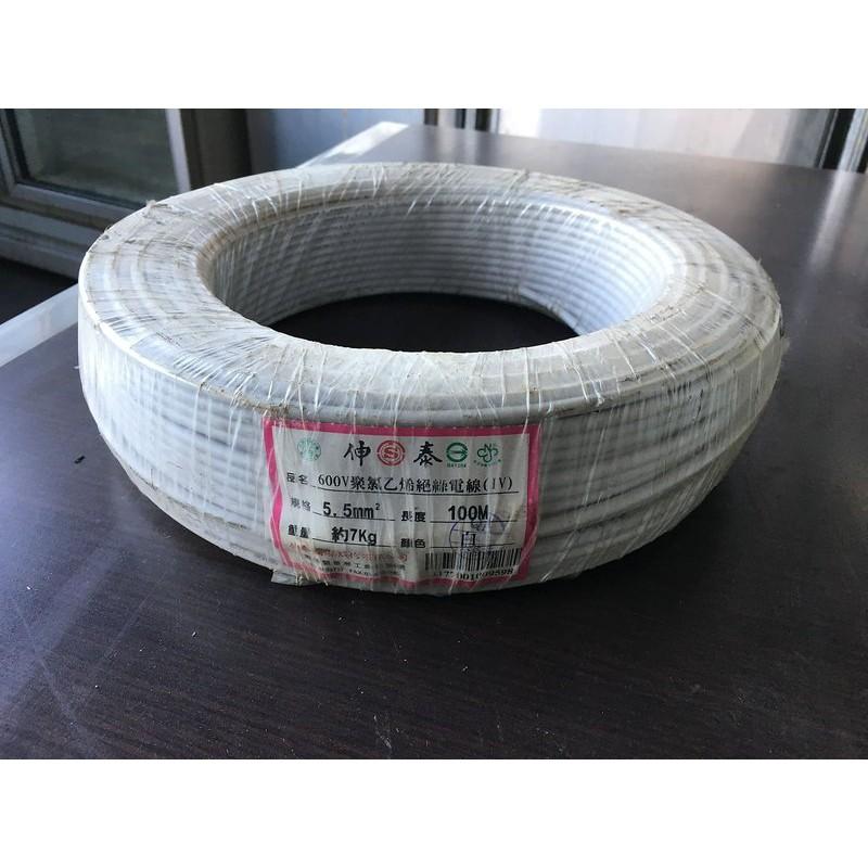 [龍宗清] 伸泰單芯電線(白)-新 (18022602-0009) 5.5mm2 100M 單心電纜線 單芯電線 單芯電