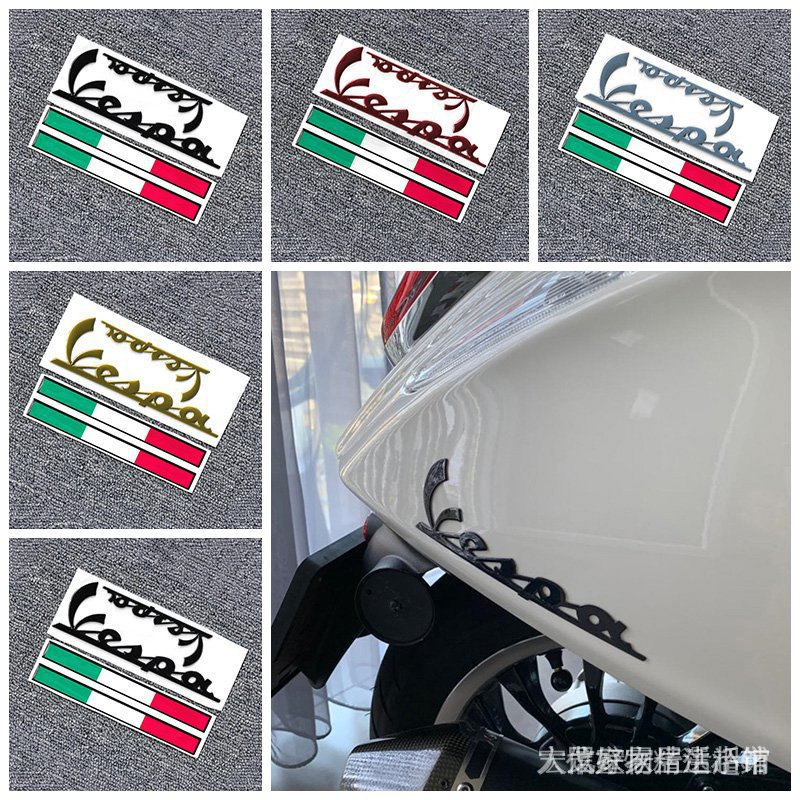 3D摩托車標誌貼紙Sprint Primavera PIAGGIO Vespa GTS300 LX125 LX150 6