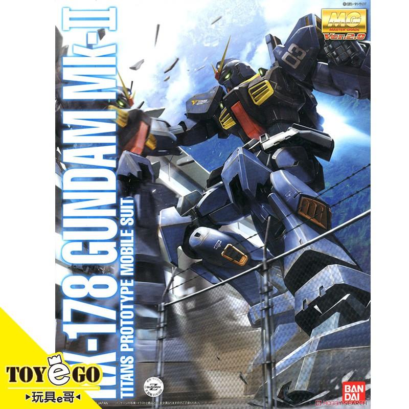 萬代 鋼彈模型 MG 1/100 RX-178 Mk-II MK2 Ver2.0 迪坦斯 配色 玩具e哥 61579
