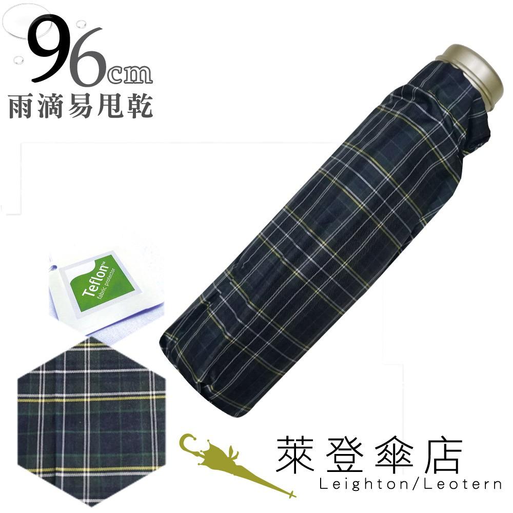 【萊登傘】雨傘 96cm中傘面 先染色紗格紋布 易甩乾 手開傘 黑黃格紋