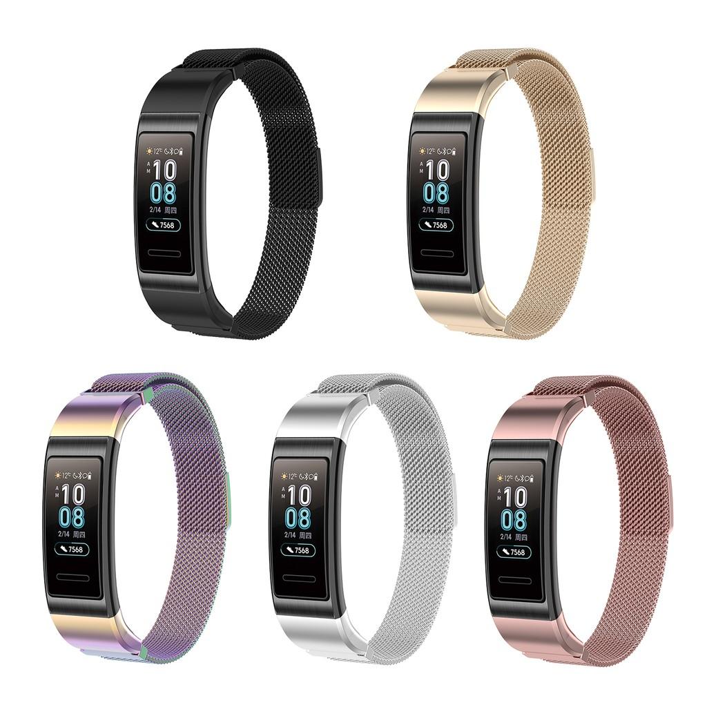 適用於 Huawei Band 3 Pro / Band 3 / Band 4 Pro 錶帶磁性米蘭不銹鋼錶帶 (不適合