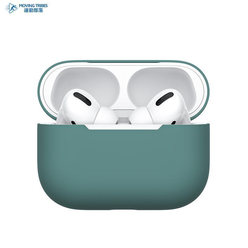 AirPodsPro保護套蘋果airpods pro硅膠耳機軟殼pro無線藍牙耳機套airpods3殼三代ipods超薄