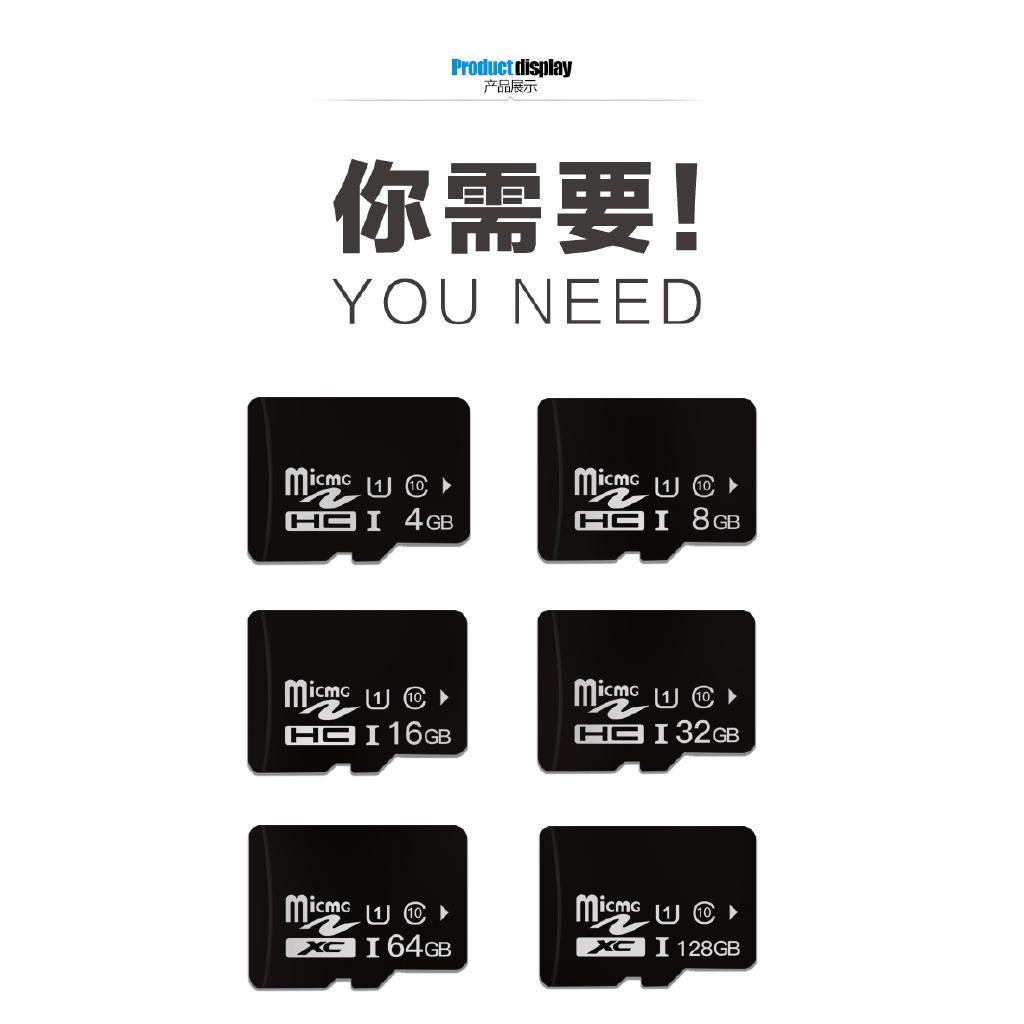 廠家直銷 8G手機內存卡4G儲存卡16G平板SD卡32G相機TF卡行車記錄儀內存卡 記憶卡
