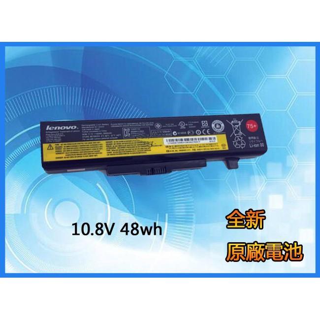 原廠筆記本電池聯想E540 E531 E431 E435 E49 E530 M495 E440 E430L11L6Y01