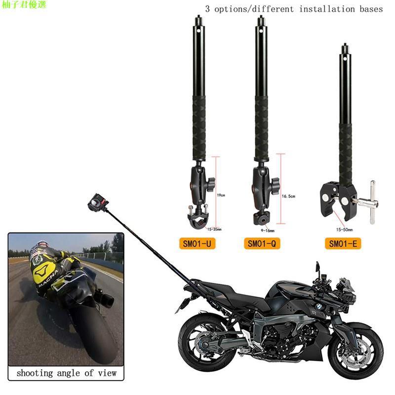 Insta360 One R X 摩托車自行車運動相機架車把後視鏡安裝支架, 用於 Insta360 X2#柚子君優選