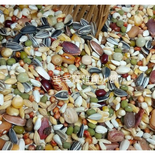 五穀雜糧(綜合飼料)50g-倉鼠 松鼠