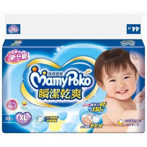 新包裝出貨 箱購價 滿意寶寶 瞬潔乾爽 XL號 42片*4包/箱 176片