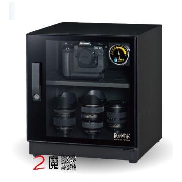 防潮家 FD-60C 時尚電子防潮箱 FD60C 台灣製 保固5年