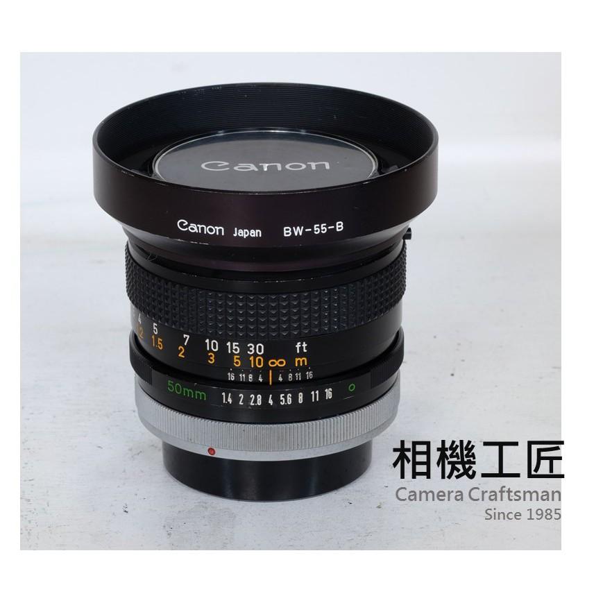 ※相機工匠¥免運商店※ C類 稀有版本 FD Canon 50mm f/1.4