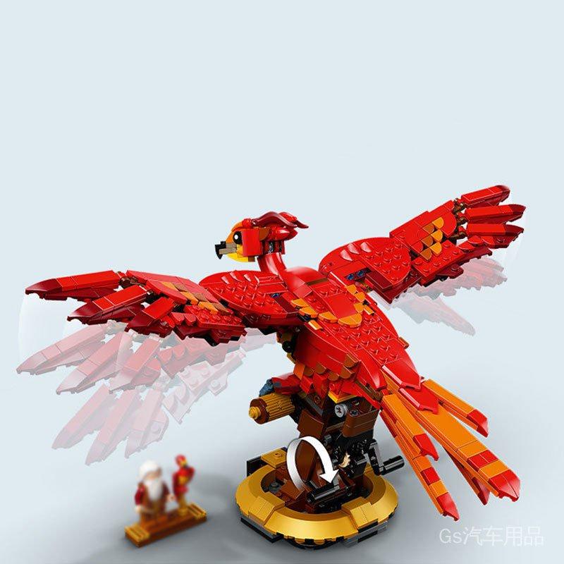 兼容樂高哈利波特 76394 紅鳥魔法電影動作人偶模型套裝鳳凰積木兒童玩具節日禮物