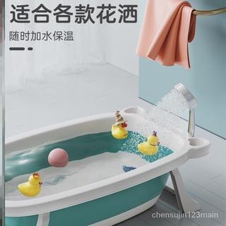 【現貨 批發 關注減*150】狗狗洗澡盆寵物洗澡盆長方型塑料盆貓洗澡盆可折疊小號浴桶浴盆