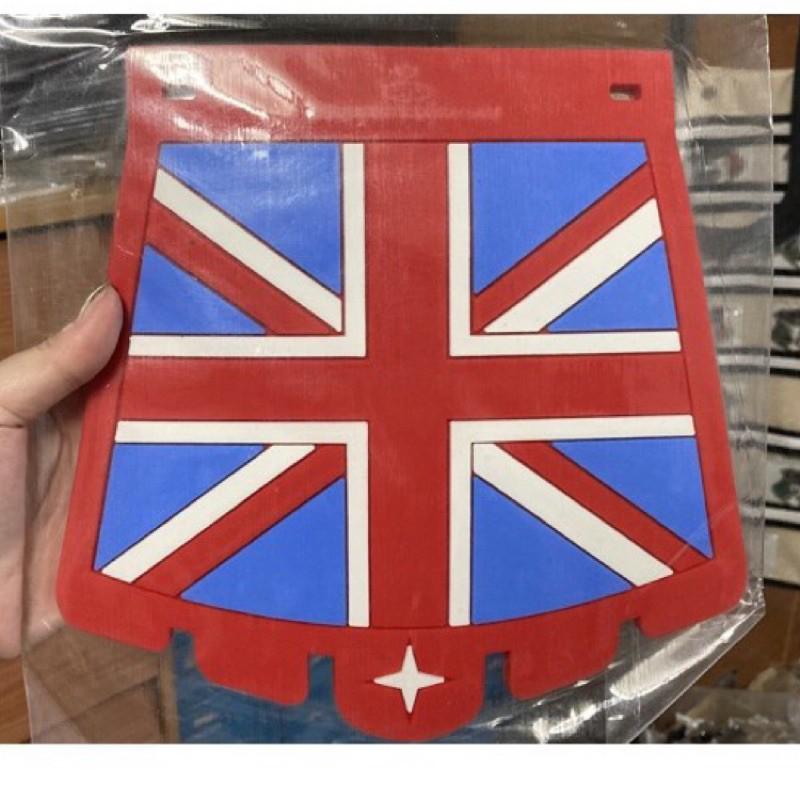 全新進口 vespa 偉士牌 國旗擋泥板