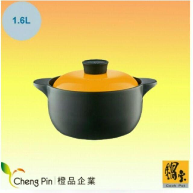 鍋寶耐熱陶瓷雙耳鍋