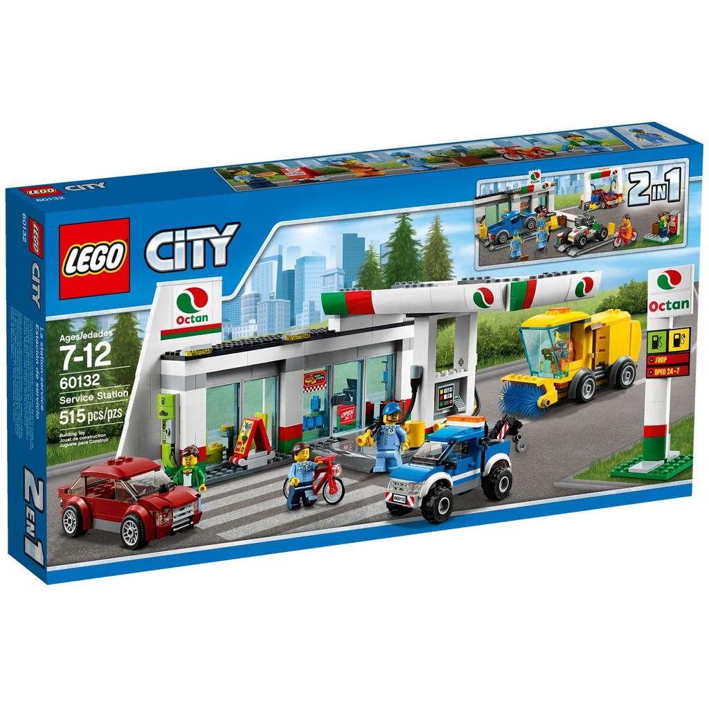 """  高雄 宅媽 樂高 積木   LEGO""""60132""""加油維修站 脫膠"""