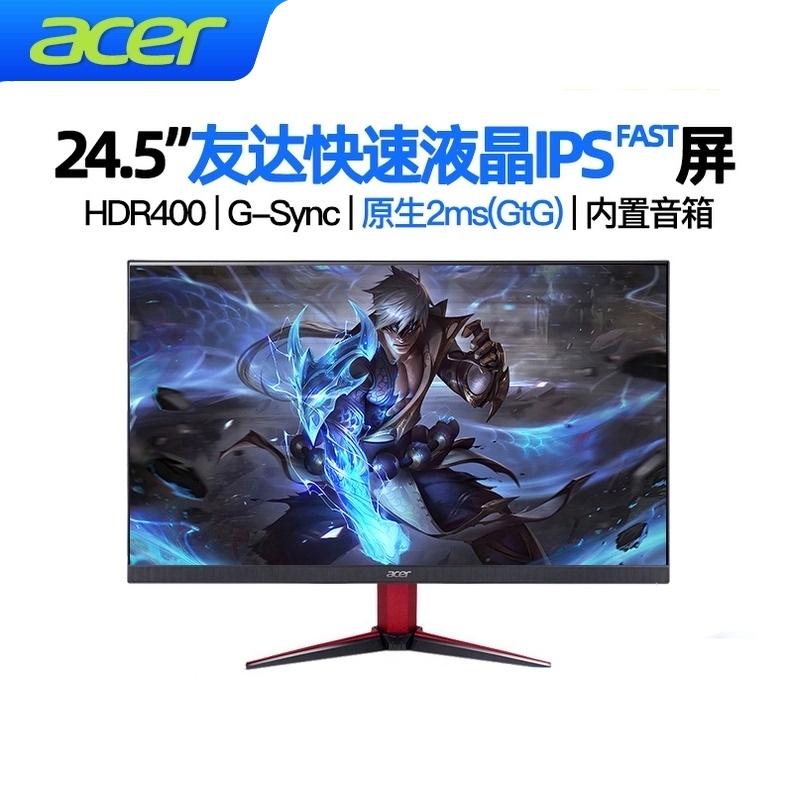 Acer宏碁VG252Q S 友達二代快速液晶FASTIPS 24.5英寸HDR400 2ms165hz電競顯示器G-S