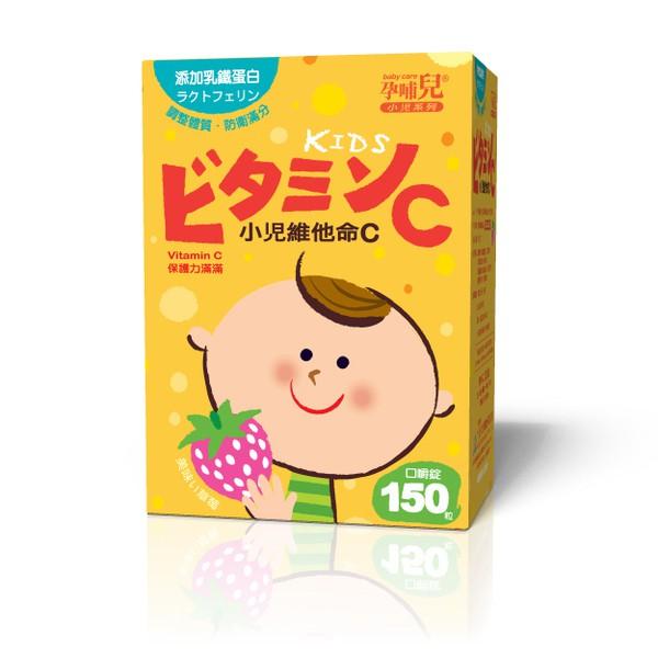 孕哺兒® 小兒維他命C+乳鐵 嚼錠(草莓風味)150粒【佳兒園婦幼館】