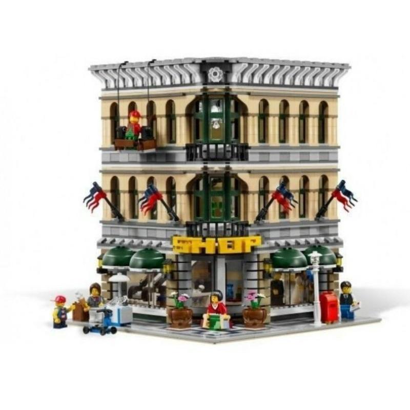 Lego 10211