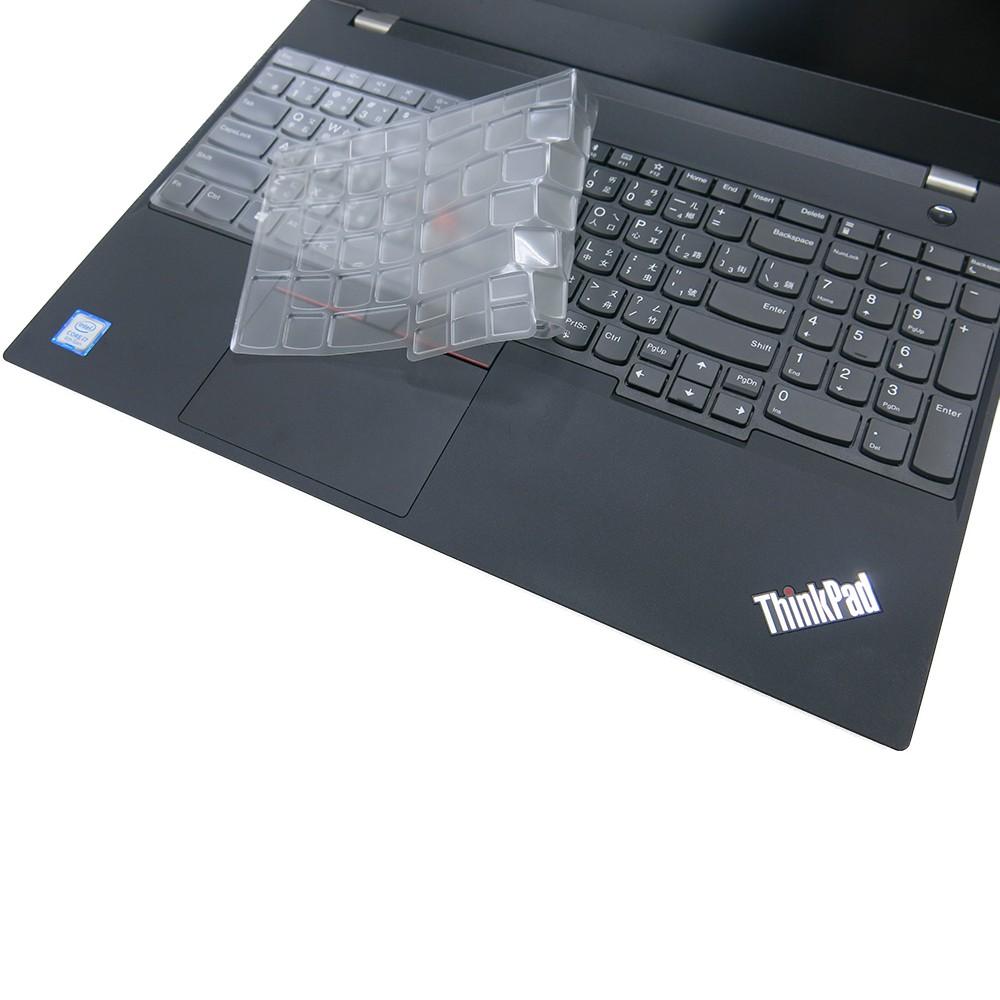 【Ezstick】Lenovo ThinkPad P53s 奈米銀抗菌TPU 鍵盤保護膜 鍵盤膜