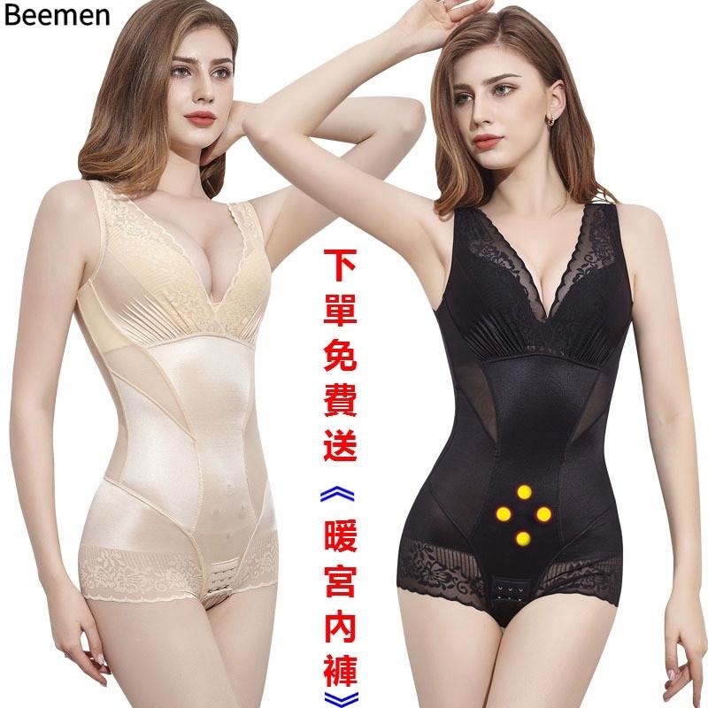 2021新款  ❤美人計❤ 美體塑身衣 收腹產後連體衣 暖宮美體束身內衣火熱銷售