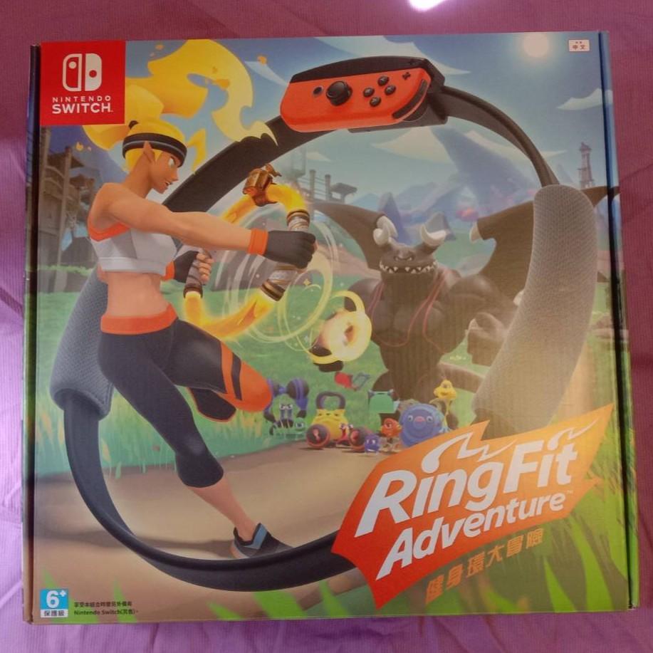 健身環大冒險 RingFit Advanture 二手健身環 NS 任天堂 Switch 健身環大冒險