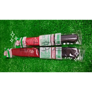 有購省🔔台灣製造 特殊鋼水果刀 20cm 26cm附刀套子 不銹鋼水果刀 水果刀 小刀 料理刀 桃園市