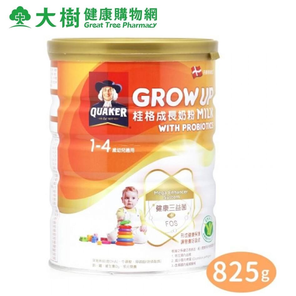 桂格 成長奶粉3號 三益菌配方 825g 罐 大樹