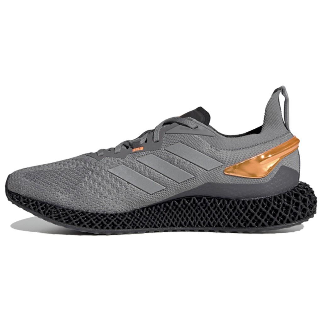 Adidas X90004D 灰銀黃 FW7091 休閒鞋 運動鞋 緩震 男女鞋 BigShoe