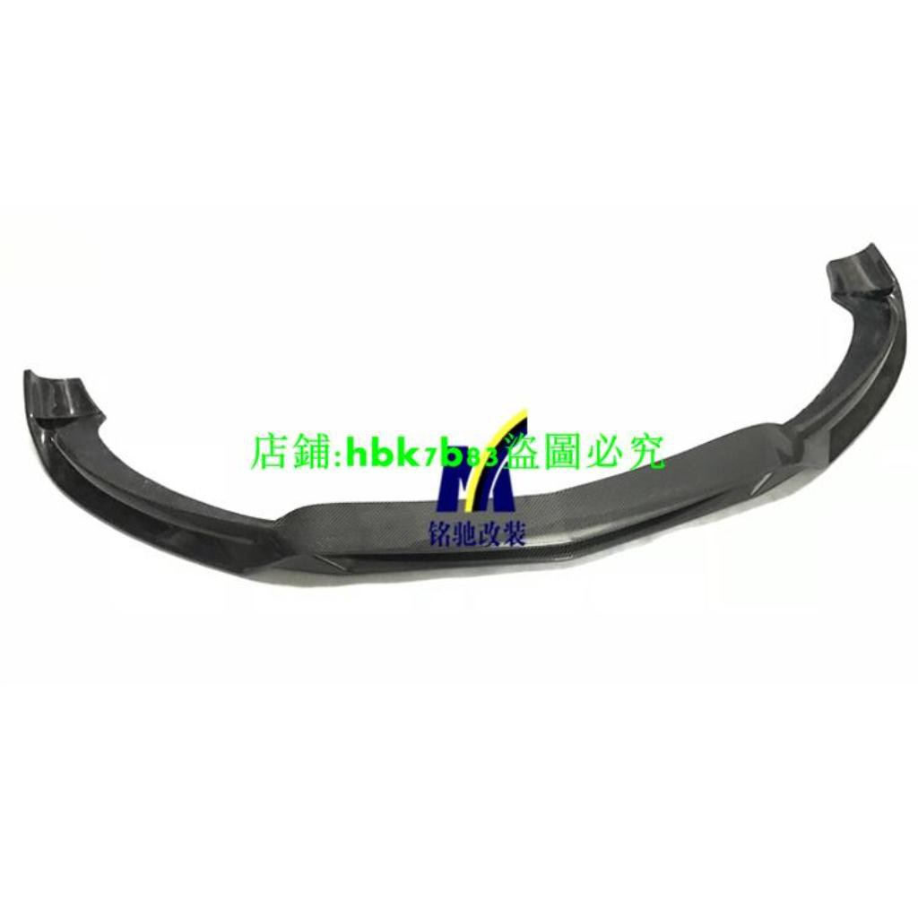 (新款現貨)奔馳W117 CLA180CLA45CLA220CLA250CLA260改裝R1碳纖維前唇 前鏟