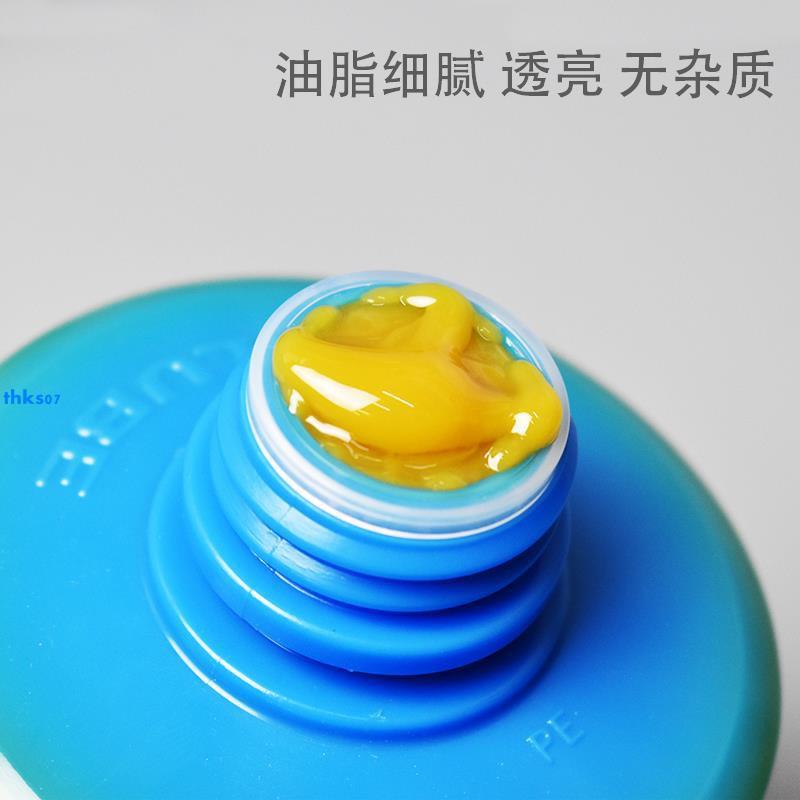 潤滑脂LUBE LHL-X100-7潤滑油脂海天機床潤滑油高速機械黃油700CC