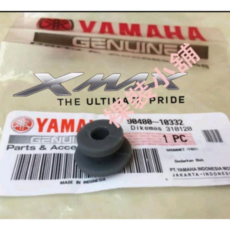 YAMAHA XMAX原廠 排氣管防燙蓋索環 隔熱消音塞墊套 90480-10332