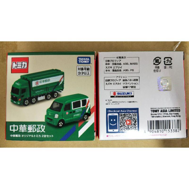 Tomica多美車50週年中華郵政車 黑松沙士RAV4  COROLLA 哆啦A夢 香港的士 GR GT-R HONDA