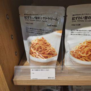 【無印良品代購】義大利麵醬1人份 110g茄汁蟹肉、海膽奶油口味 新北市