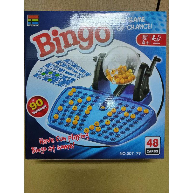 90球 48張卡 bingo 益智賓果機 賓果遊戲機 仿真搖獎機 樂透樂透 開獎機 尾牙抽獎機 大台 大尺寸