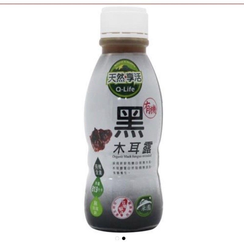 Q-Life享活有機認證黑木耳露(350ml/瓶