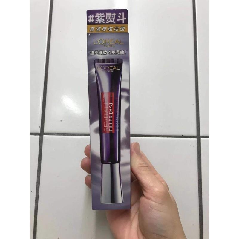 「現貨」巴黎萊雅loreal正貨紫色熨斗眼霜30ml撫平細紋#萊雅#loreal