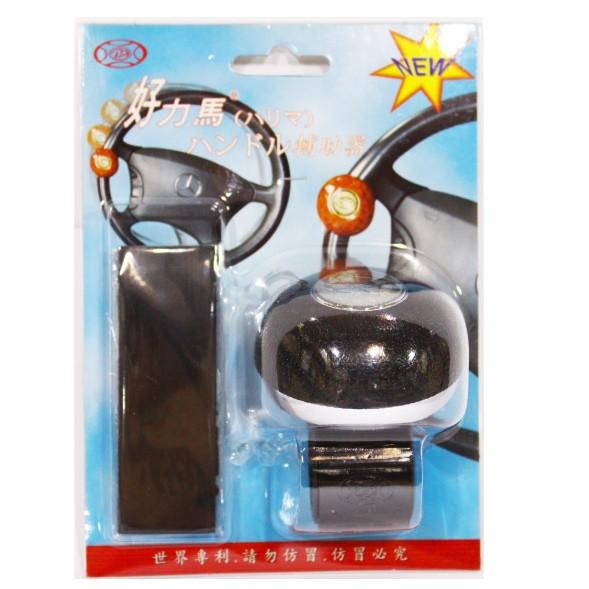 【Feemo】好力馬 方向盤輔助器  (內附軸承) 黑合成皮/原木/