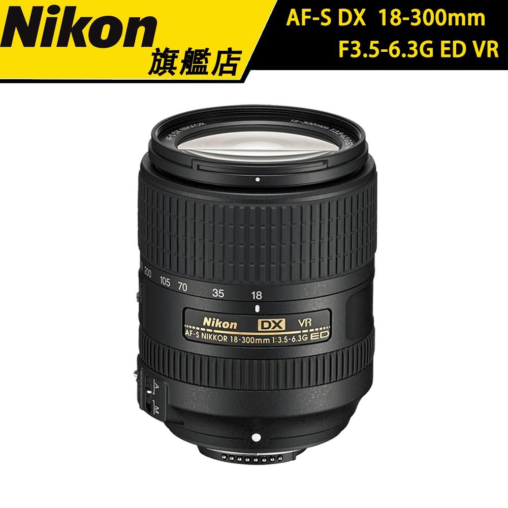 Nikon 尼康 AF-S DX NIKKOR 18-300mm f/3.5-6.3G ED VR 國祥 公司貨