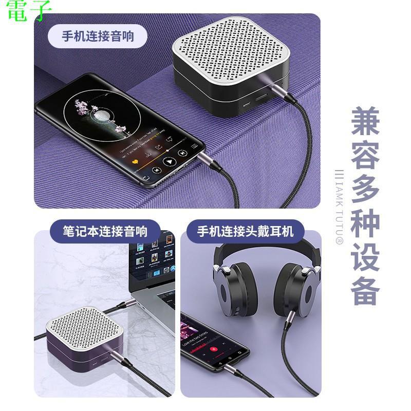 【電子】車載aux音頻線車用3.5mm數據線短適用奧迪連接音響寶馬功放貨車oppo華為vivo紅米安卓手機加長axu耳機