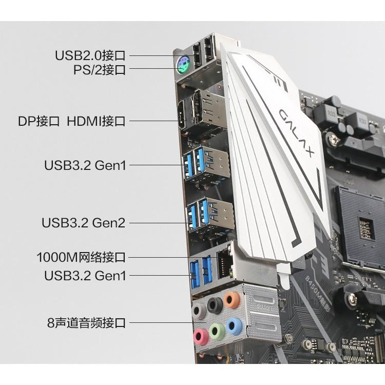爆款影馳B450M主板搭AMD銳龍R3 3100 3200G 3300X CPU主板套裝 帶核顯..