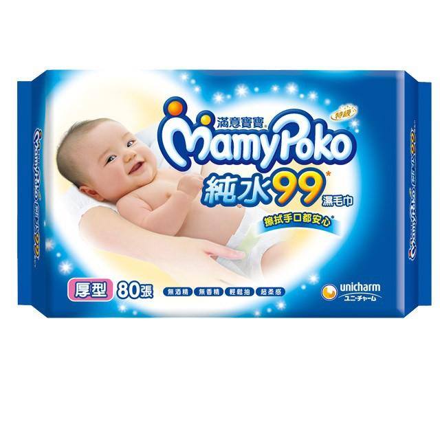 滿意寶寶 溫和純水厚型濕巾補充包80抽/20抽 (隨身包濕紙巾)