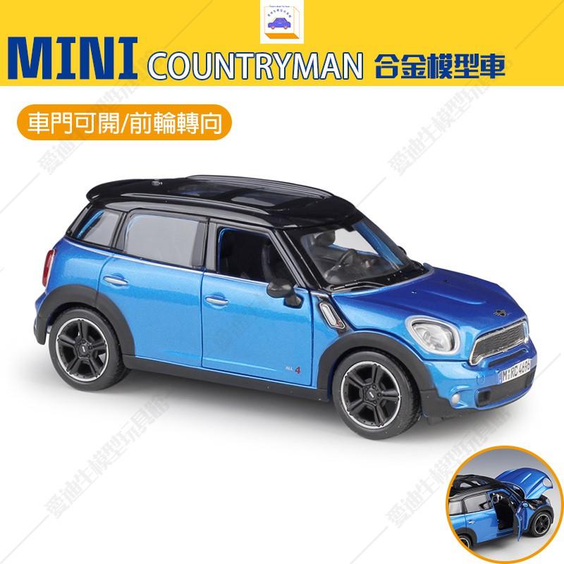 1:24 MINI COUNTRYMAN 仿真合金模型車 Cooper S休旅車 SUV 越野車 擺件 收藏 汽車模型