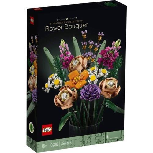 【台南 益童趣】LEGO 10280 創意系列 花束