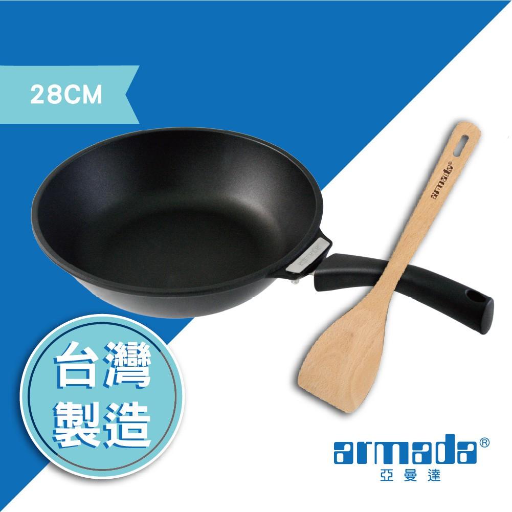 【Armada】陶瓷單柄高身不沾平底鍋 - 28cm(台灣製)+高級櫸木鏟