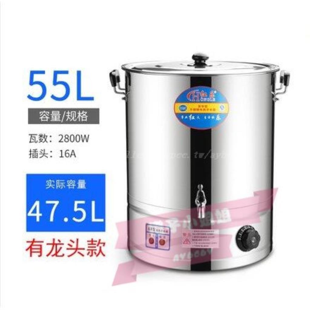 『全場 *廠家直銷滿千減100』電熱開水桶不銹鋼燒水桶保溫一體商用大容量月子蒸煮湯桶